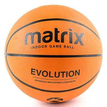 Matrix Rubber Basketball #7 (Orange) Price Philippines