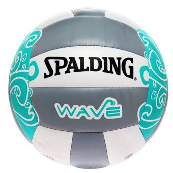 Spalding Beach Series Price Philippines