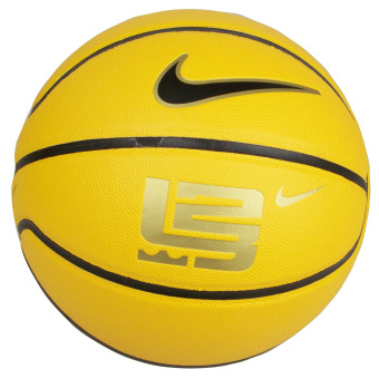 Indoor and Outdoor Wear Resistant Basketball Price Philippines