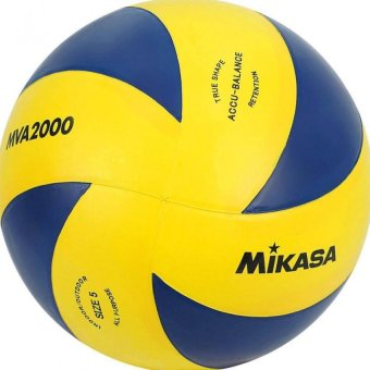 Mikasa MVA 2000 Volleyball Price Philippines