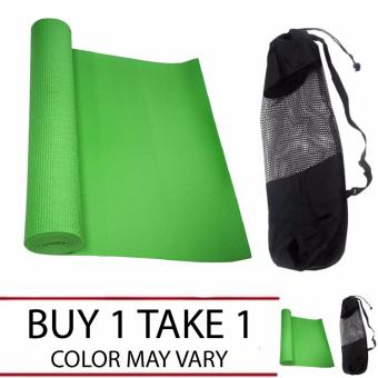 Yoga Mat 68x24 Buy 1 Take 1 with Cloth Net Texture Yoga Mat Bag(Color May Vary) Price Philippines