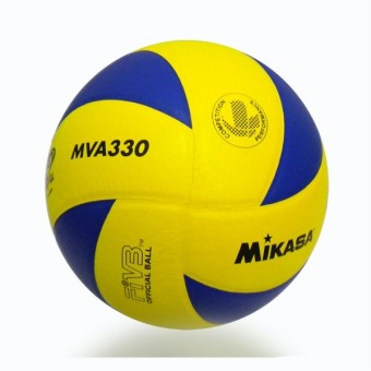 Mikasa MVA 330 Volleyball Price Philippines