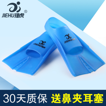 Philippines | Jiehu silicone swimming the water board adult flippers Search Compare