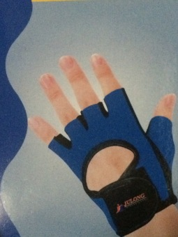 Julong Fitness Gloves ( Hand Support ) Price Philippines