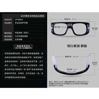 Men Anti-fog soccer basketball glasses bendable soccer glassesprotective goggles flexible sports eyewear eyeglasses - intl - 2