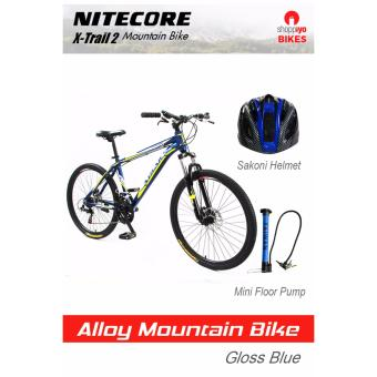 Nitecore Mountain Bike X-Trail 2 Package