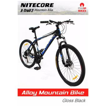 Nitecore X-Trail 2 Mountain Bike Gloss (Black)