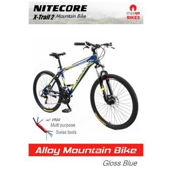 Nitecore X-Trail 2 Mountain Bike Gloss (Blue)