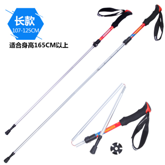 Outdoor Climbing walking lightweight cane hiking stick