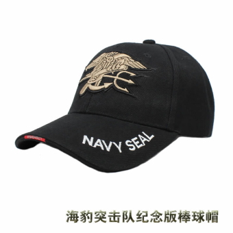 Outdoor couple's baseball cap