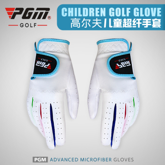 PGM double genuine children's gloves