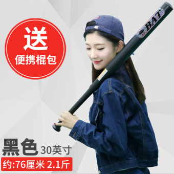 Super-Hard Thick alloy steel baseball stick