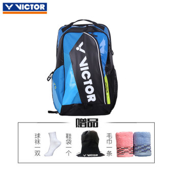 Victor br-3009 shoulder shuttlecock bag