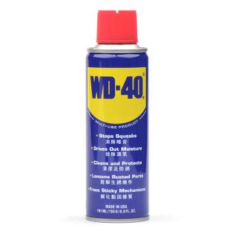 WD-40 Anti Rust Lubricant 191ml Bundle of 3 (Blue) - 3