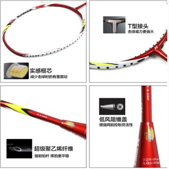 YONEX ARC-11 Full Carbon Single Badminton Racket 22-24 Pounds Suitable for Amateur and Beginner(Chinese Version) - 2