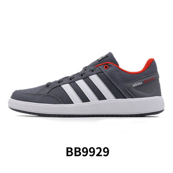 1aaf9b5f00 Buy Adidas bb9929 casual genuine autumn New style sports shoes in  Philippines
