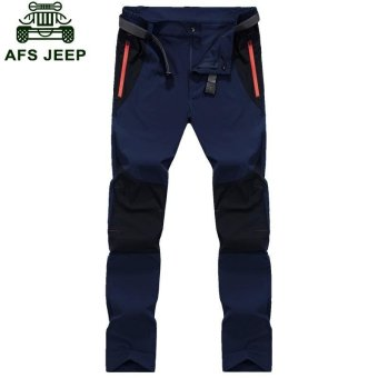 AFS JEEP Men's Pizex Waterproof Quick Drying Thin Breathable ParkaPant(Color:Dark Grey) - intl - 3