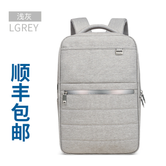 Ai Ben Shishang high school junior high school student school bag business shoulder bag (Light gray)