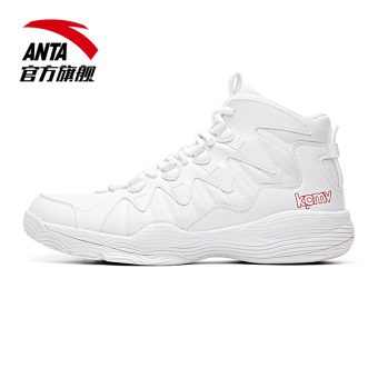ANTA autumn New style wear and sports shoes basketball shoes (ANTA white/red-1)