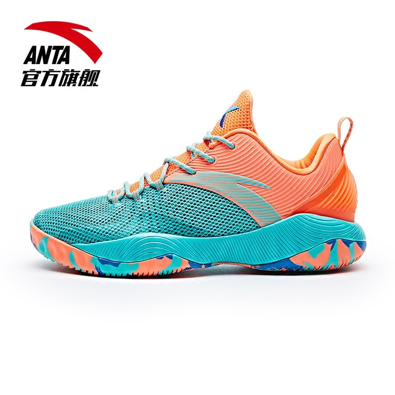 Anta Shoes For Sale Philippines