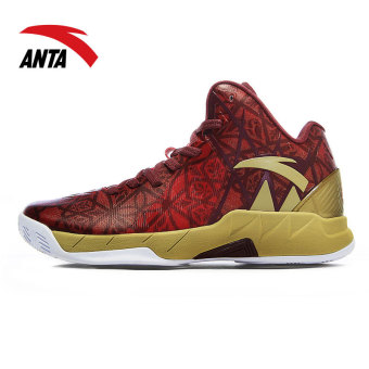Anta kt basketball shoes boots (Red/yang gold/dark red) Price Philippines