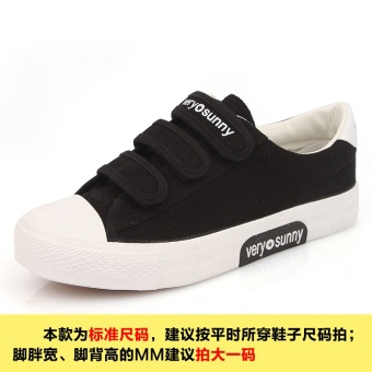 Autumn to help low Velcro shoes canvas shoes (Female Models + Black)