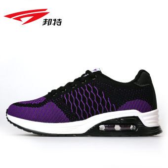 0a1a0235d Online Bangte female damping breathable sports shoes running shoes (Black  purple) in Philippines