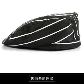 Beret hotel chef work service the headscarf hat (Black white strip forward cap)