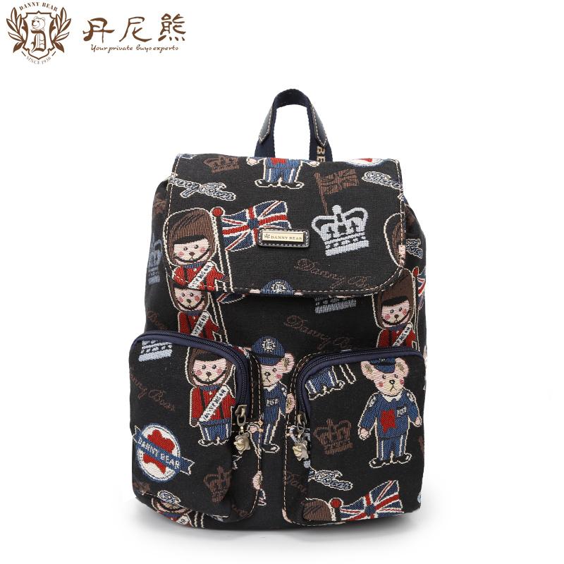 Big Danny dbwb155088 female bucket bag shoulder backpack