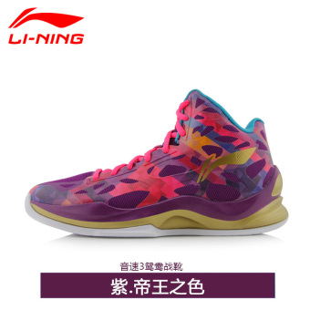 Breathable Damping High Student Basketball Shoes