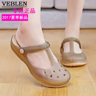 Casual slip flat jelly women's slippers porous shoes (Youth Wing in tea gold)