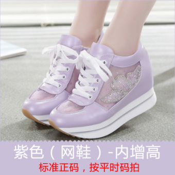 Chaplet crystal white muffin thick bottomed I casual shoes elevator women's shoes (Single Layer + Purple)