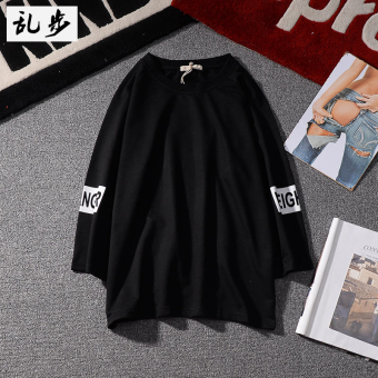Couple's Korean-style men half sleeved LOOESN short sleeved t-shirt (515 three-quarter-length sleeve black)