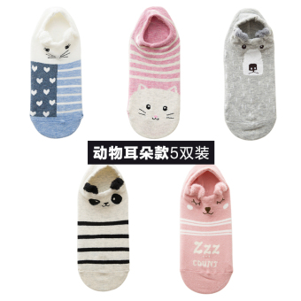 Cute cotton women's thin short socks no-show socks (Animal ear models 5 double loaded)