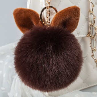 Cute Rabbit Ear Fuzzy Ball Pendant Key Chain (Coffee)