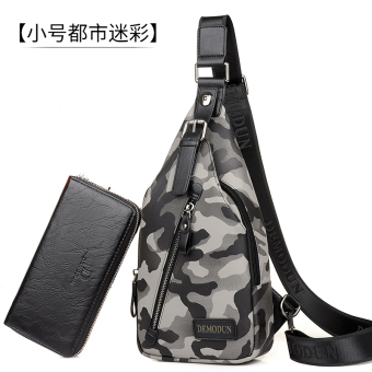 Demodun Stylish chest pack men's shoulder bag (Small urban camouflage)