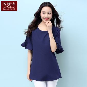 Fang Ni poetry New style short-sleeved female long section T-shirt