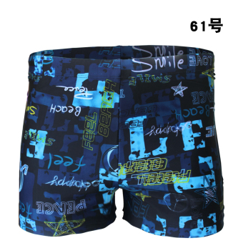 Fashion men boxer Plus-sized swimming trunks men's swimming trunks (Swimming trunks-61 No.)