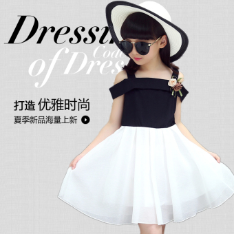 Female big kid New style girls knit dress (Black)