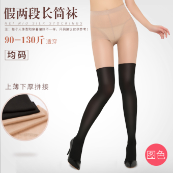 Female Spring and Autumn fake tube Silk socks