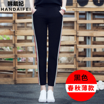 Han Daifei spring New style stretch striped I bottoming pants ankle-length pants (Black (Spring and Autumn thin))