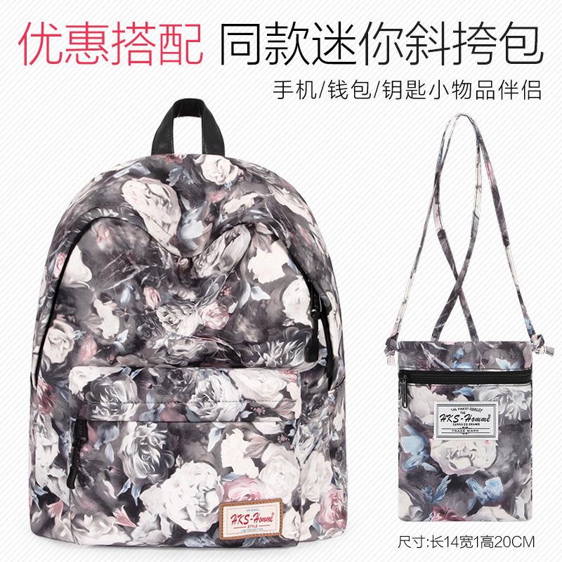 Hks indie Campus College student's school bag canvas backpack (Printed/hazy gray + celebrity