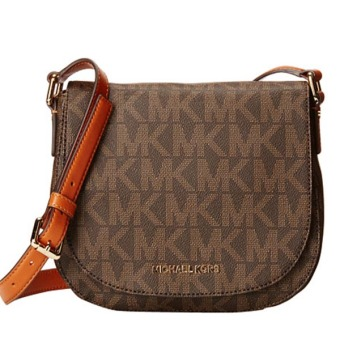 Michael Kors Hamilton Messenger LOGO BROWN Price Philippines