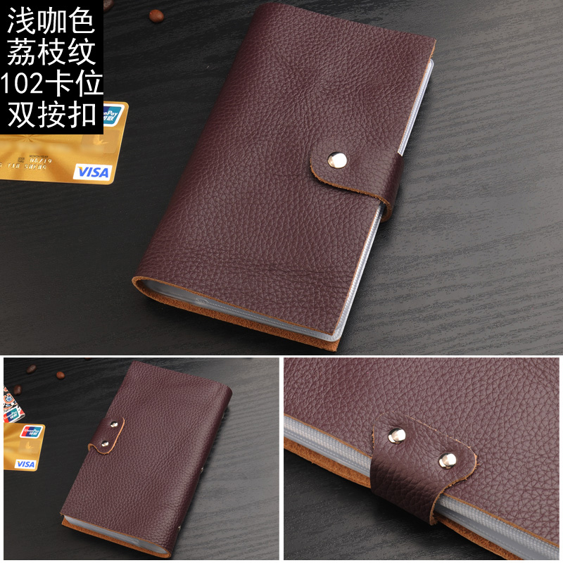 Philippines jianyue leather mens business card holder large jianyue leather mens business card holder large capacity card holder t666 embossed leather light coffee reheart Gallery