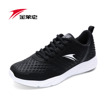 check out 18c0e 73841 Buy JMK men autumn New style running shoes athletic shoes (Black and white)  in Philippines