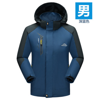 Kaishika for men and women Spring and Autumn thin single layer waterproof coat jacket clothing (Cowboy blue (men))