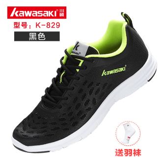 Kawasaki casual for men and women non-slip wear and cushioning running shoes professional badminton shoes