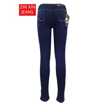 korea Women's Classic Skinny Jeans BLUE - 5