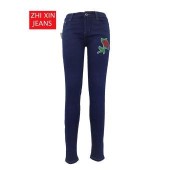 korea Women's Classic Skinny Jeans BLUE - 3