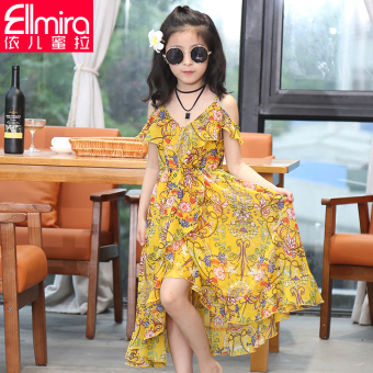 Korean-style big kid girl's skirt girls dress (Yellow) (Yellow)